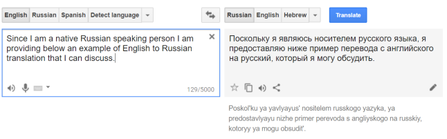 english to russian